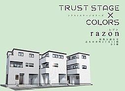 トラストステージ×カラーズ【レゾン】 志木市幸町2丁目11期 全5棟の外観