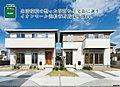 ナイス パワーホーム中田町【冬暖かく、夏涼しい/ナイスの地震に強い家】