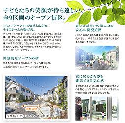 ナイス パワーホーム船越公園【夏涼しく、冬暖かい/ナイスの地震...