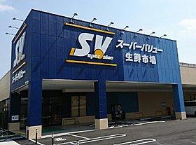 【営業時間10:00~21:00】分譲地から1番近いスーパー