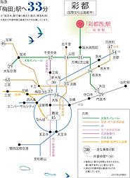 阪急彩都ガーデンフロント:交通図