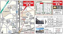 全14区画の新分譲地【トヨタウッドユーホーム】守谷松並7街区:交通図