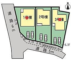 ブルーミングガーデン田方郡函南町平井3棟