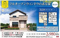 八幡宿駅徒歩8分 フルオープンウインドウとウッドデッキのある家の外観