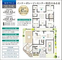 【参考プラン図】インナーガレージ+センター階段のある家