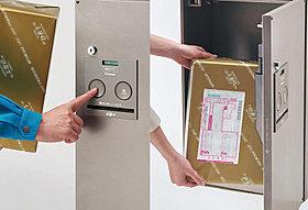 いたずら捺印・盗難予防の施錠もばっちりの戸建用宅配BOX。