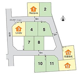 トヨタの木の家 【注文住宅用地】 栃木旭町