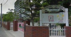 青木錦生幼稚園 約390m(徒歩5分)