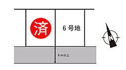 【セキスイハイム】亀岡市東つつじヶ丘