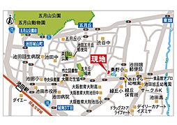 性能と品質の頂点へ オークラホーム池田渋谷【建築条件付宅地分譲】残1区画:案内図