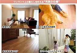 ◆家具付き◆床...