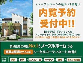 ※平成28年度株式会社住宅産業研究所調べ