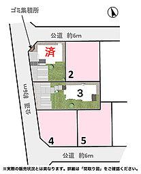 【コーディネート家具つき】結城小学校まで徒歩6分・ノーブルガーデンみどり町5区画のその他