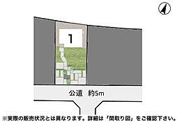 【コーディネート家具・外構付き】つくばみらい市絹の台一丁目【茨城県着工棟数No1のノーブルホーム※】のその他