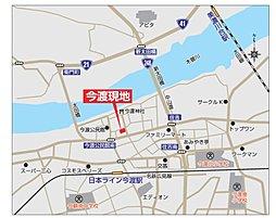 可児市今渡【建築条件付土地分譲】:交通図