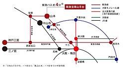 \\梅田まで約26分・無条件宅地// 【阪急宝塚山手台】:交通図