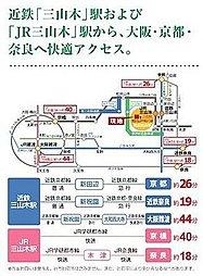パナホーム・ガーデン同志社山手 【京都パナホーム】(建築条件付):交通図