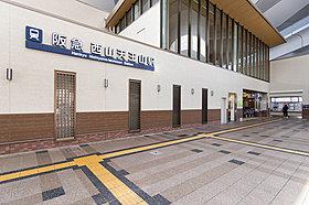阪急「西山天王山」駅。大阪梅田・京都烏丸までアクセス可