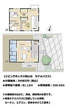 鶴山台三号公園 280m (徒歩約4分)
