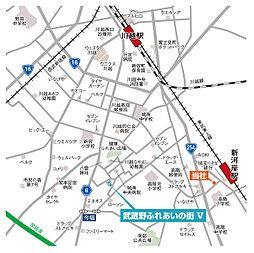 【創業52年~横田建設】武蔵野ふれあいの街V全13区画~建築条件付き土地~:交通図