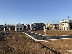 【新規開発・全13区画】武蔵野ふれあいのVII~建築条件付き売地