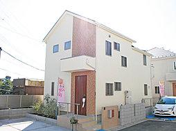 三鷹市大沢 新築住宅 4080万円~