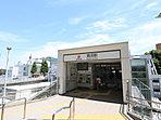東急田園都市線「鷺沼」駅 徒歩8分(約620m)
