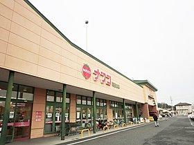 ナフコ尾張旭店まで約450m(徒歩8分)