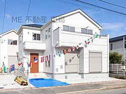【新松戸駅徒歩12分】松戸市新松戸南1丁目2期 全2棟