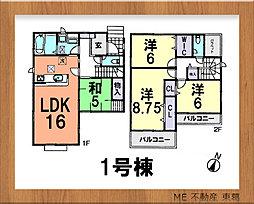 【五香駅利用】柏市南逆井4丁目13期 全4棟