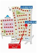 サントガーデン富士厚原 区画図