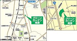 【パナホーム】 グリーンガーデン尾倉 / 土地分譲:交通図