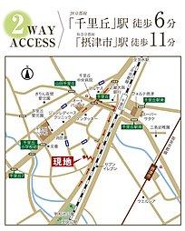 GARDEN TOWN 千里丘:交通図