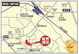 ブリエガーデン所沢春の台(土地建物総額3,880万円):案内図