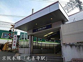 JR学研都市線「津田」駅:徒歩14分(1100m)