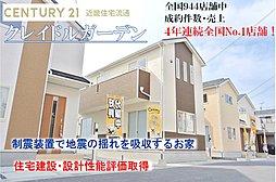 クレイドルガーデン滋賀県大津市雄琴 全6邸
