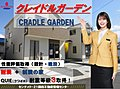 【 Cradel Garden 】 枚方市尊延寺第4 制震装置採用~SAFE365 クワイエ~