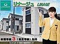 【 LINAGE 】 豊中市服部豊町1丁目 限定2邸  ~ALCパワーボードの家~