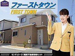 【 FIRST TOWN 】 寝屋川市東香里園町 限定2区画 ...