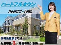 【100万円住宅購入支援金対象】茨木市橋の内3丁目 限定1邸