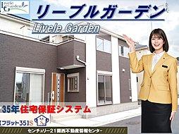 ##  リーブルガーデン八幡市八幡高畑 全2区画【センチュリー...