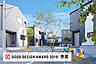 ラスト1邸!即日入居可の家具付きプラン 家具を揃える手間と費用を省けてお得♪カーテンも付いているので安心です。更に今ならお引越し費用100万円(税込)も負担致します! ※同分譲地施工例,3LDK#4LDK,面積94.39m2~98.95m2,価格2,280万円~2,720万円,千葉都市モノレール「桜木」駅 徒歩19分,千葉都市モノレール「小倉台」駅 徒歩20分,千葉県千葉市若葉区加曽利町1848-7