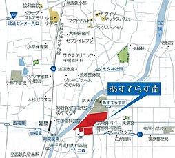 【昭和建設】あすてらす南:案内図