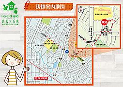フォレストフィール真美ケ丘東(建築条件付売土地)分譲開始:案内図