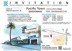 Pacific Town 【GAKUENMAE】:案内図