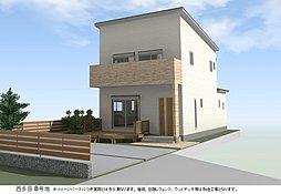 ゆとりある敷地に家族の夢を創る… 川西市西多田2丁目  新築住宅 全2区画