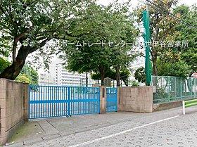 大田区立馬込第三小学校・・距離約550m(徒歩7分)