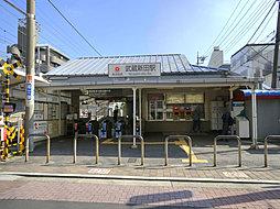 ~大田区池上8丁目~ 武蔵新田駅徒歩8分 全3棟【飯田グループ...