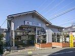 東急池上線「石川台」駅・・距離約900m(徒歩12分)