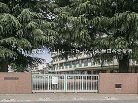 狛江市立緑野小学校・・距離約1170m(徒歩15分)